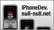 iPhoneDev.null-null.net