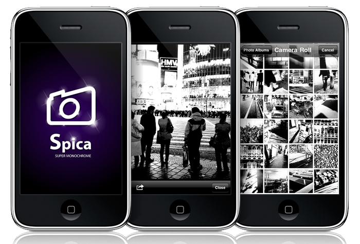 Spica - Super Monochrome