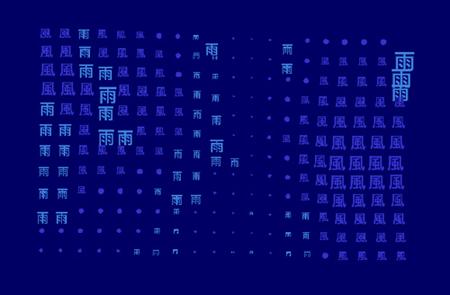 sazameki-sketch-04.jpg